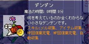 Maple091117_204915.jpg
