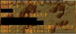 Maple091119_000707.jpg