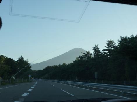 日本一のお山
