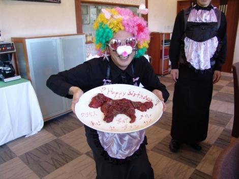 馬肉ケーキよ~