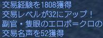 20070118084956.jpg