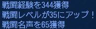 20070118134752.jpg