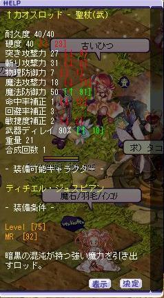 TWCI_2008_10_12_18_38_46.jpg