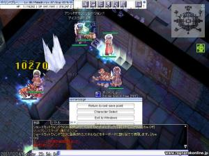 07_12_24_01_20071225114124.jpg