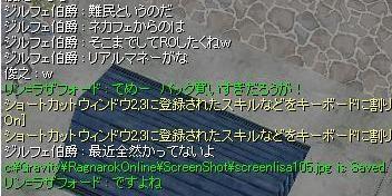 080506_01.jpg