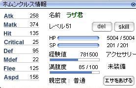 ss.07.1.18.jpg