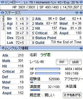ss.07.1.2.01.jpg