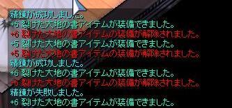 20050530114203.jpg