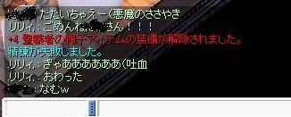 20050530181731.jpg