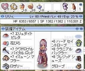 20050605232944.jpg