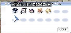 20050608115457.jpg