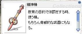 20051223202819.jpg