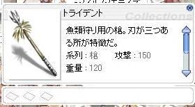 20051223202843.jpg