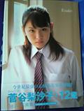 risako069_risako