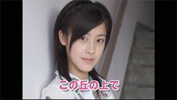 miyabi103_nnDVD