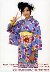 yulina044_gekiharo061109