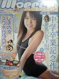shihono001