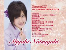 miyabi160_dvdmaga8miyasolo