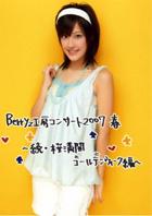miyabi215_gw