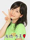 yutoku001_sarutori
