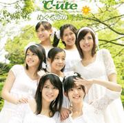 cute026_syokai