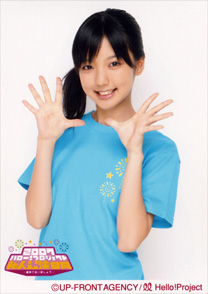 manoeri006_yokohama
