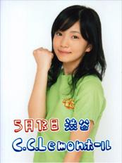 yutoku004_sarutori
