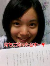 yutoku010_reverse
