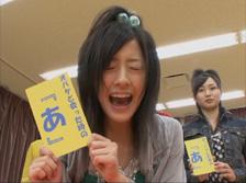 miyabi330_vol.10