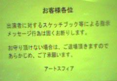 20041217232738.jpg