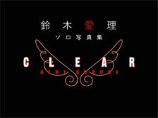 airi031_clear