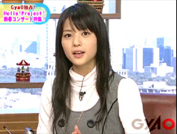 maimi074_namayaguchi