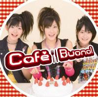 buono!008_cafe
