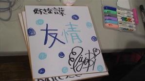miyabi386_cafe