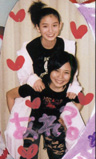 risako024_minsuki8