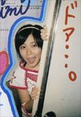 megumi004_minsuki8