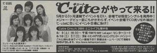 cute005_yomiuri