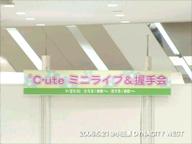 cute006_odawara