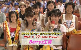 berryz040_hamasuta