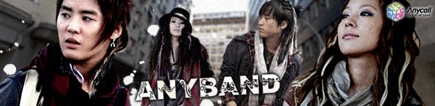 xiah-band4.jpg