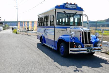 観光用ボンネットバス-愛称「あかめ号」