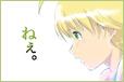 mikitomiki_mokuji.png