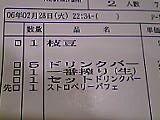 20060228230315