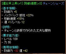 メインクエ代行(12月13日)