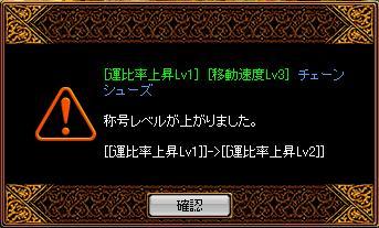メインクエ代行2(12月13日)