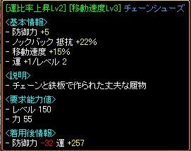 メインクエ代行3(12月13日)