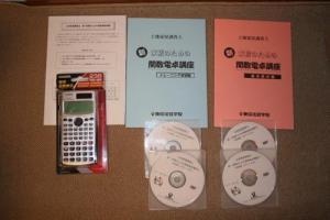 CASIO スタンダード関数電卓 FX-991ES(東京法経学院オリジナルテキスト付)1