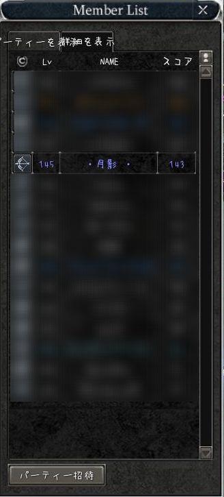 149戦争結果