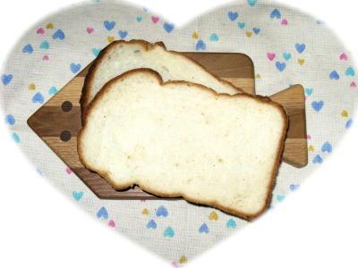 ハッピーバレンタイン~♪柚パン