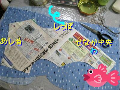 夏用オーバーオールの型紙2008